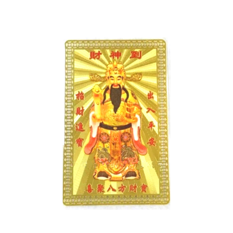 Металлическая карточка Бог Богатства