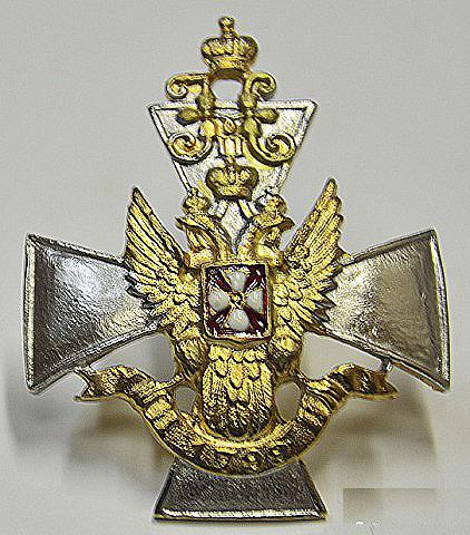 Знак 3-его Стрелового полка