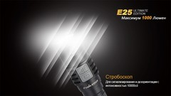 Карманный фонарь Fenix E25UE Cree XP-L V5