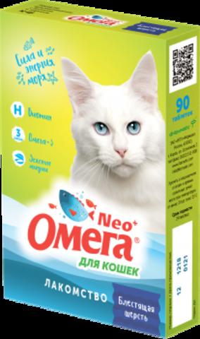 Омега Neo+  Блестящая шерсть для кошек 90 таб.