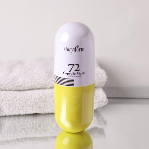 Storyderm 72 Capsule Mask Yellow Anti-Aging Альгинтаная маска с ботокс эффектом