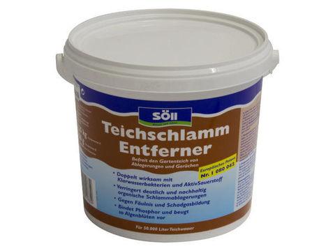 TeichschlammEntferner 2,5 кг - Средство для удаления ила в пруду
