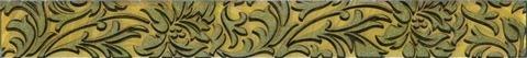 Бордюр Антарес 264461  450х52
