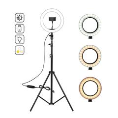 Кольцевая лампа LED Filling Lamp M-33 33cm со штативом