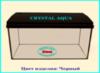 Аквариум прямоугольный А-240А