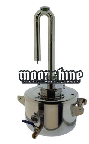 Самогонный аппарат Moonshine Start Plus с баком 27 литров