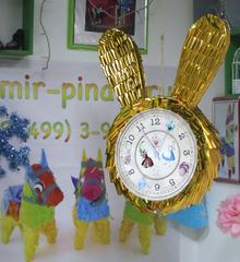Пиньята Золотые часы Белого кролика - Алиса в стране Чудес- мир-пиньята