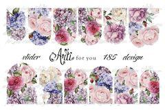 Слайдер наклейки Arti for you №185