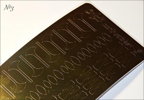 Металлизированные наклейки Arti nails Stiker цвет золото №3 купить за 100руб