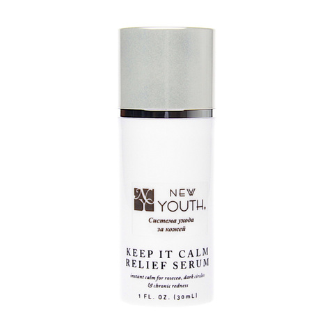 NEW YOUTH | Сыворотка против купероза / Keep It Calm Relief Serum, (30 мл)