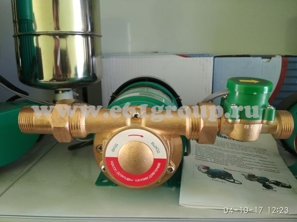 Насос Vodotok (XinWilo) для подкачки X20G-18 купить