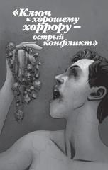 Прелесть. Книга 1