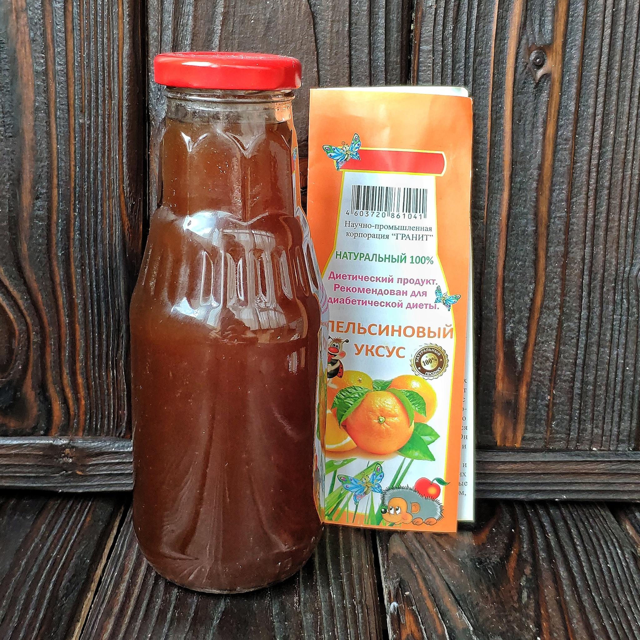 Фотография Уксус натуральный апельсиновый, 310 мл купить в магазине Афлора