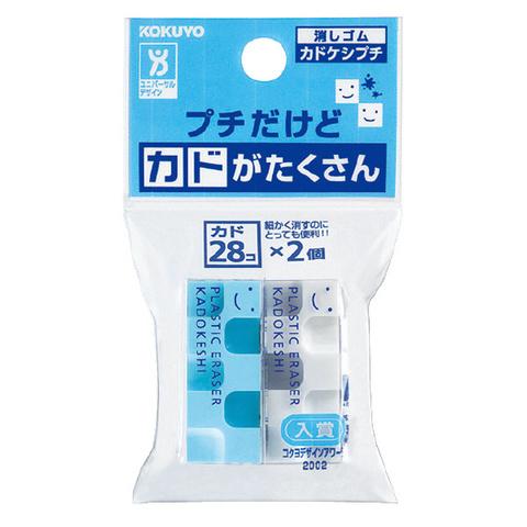 Ластик Kokuyo Kadokeshi Petit (2 шт.: белый и голубой)