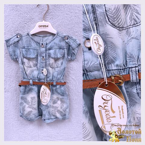 Комбинезон джинс девочке (1-2) 201213-Т9623