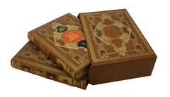 Тайные общества, союзы и ордена. (в 2-х томах)