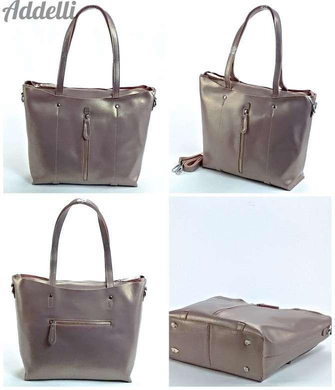 Женская сумка 52451