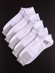 Носки мужские БЕЛЫЕ (10 пар) арт.ZA074