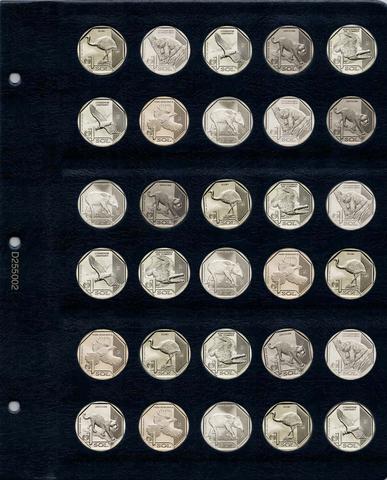 Универсальный лист для монет диаметром 25,5 мм (1 соль). КоллекционерЪ