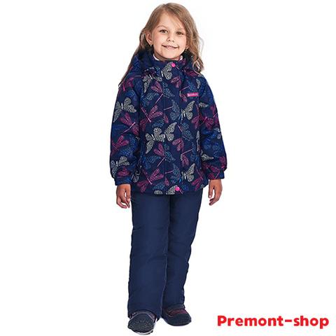 Комплект Premont Бабочки Вуда SP91203 для девочек