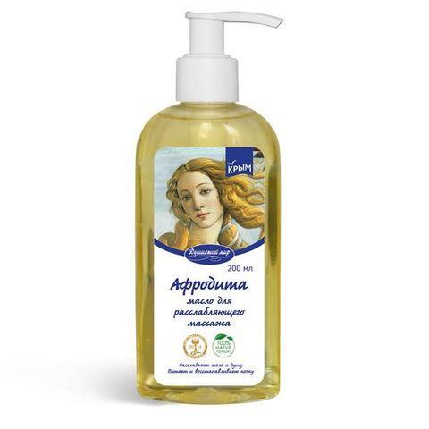 Масло для массажа «Афродита»