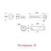 Размеры электронного блока аварийно-эвакуационного светильника серии ZONESPOT II – тип корпуса D