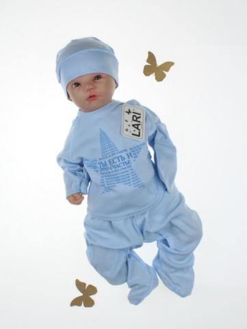 Комплект для новорожденных Карапуз (голубой)