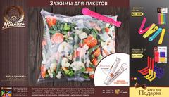 Зажимы для пакетов, с датами, 4 шт 10,5 см