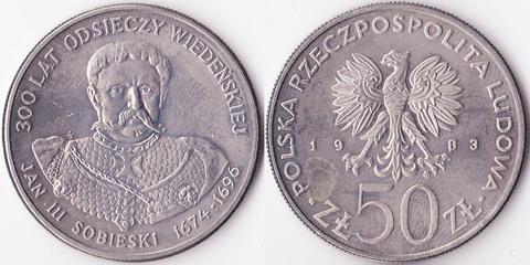Польша 50 злотых 1983 Ян III Собеский