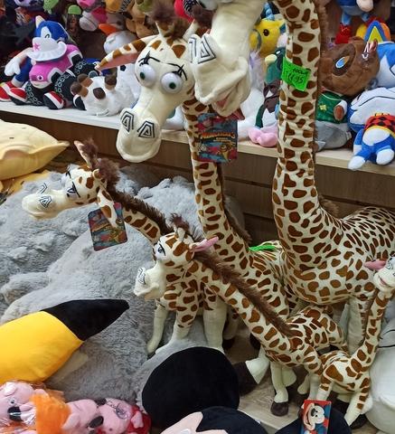 Жираф 50 см