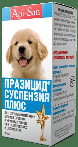 Празицид суспензия Плюс для щенков средних и крупных пород 9 мл