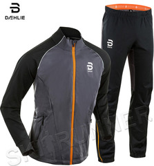 Костюм для Лыж и Зимнего Бега Bjorn Daehlie Ridge Power Nine Iron мужской