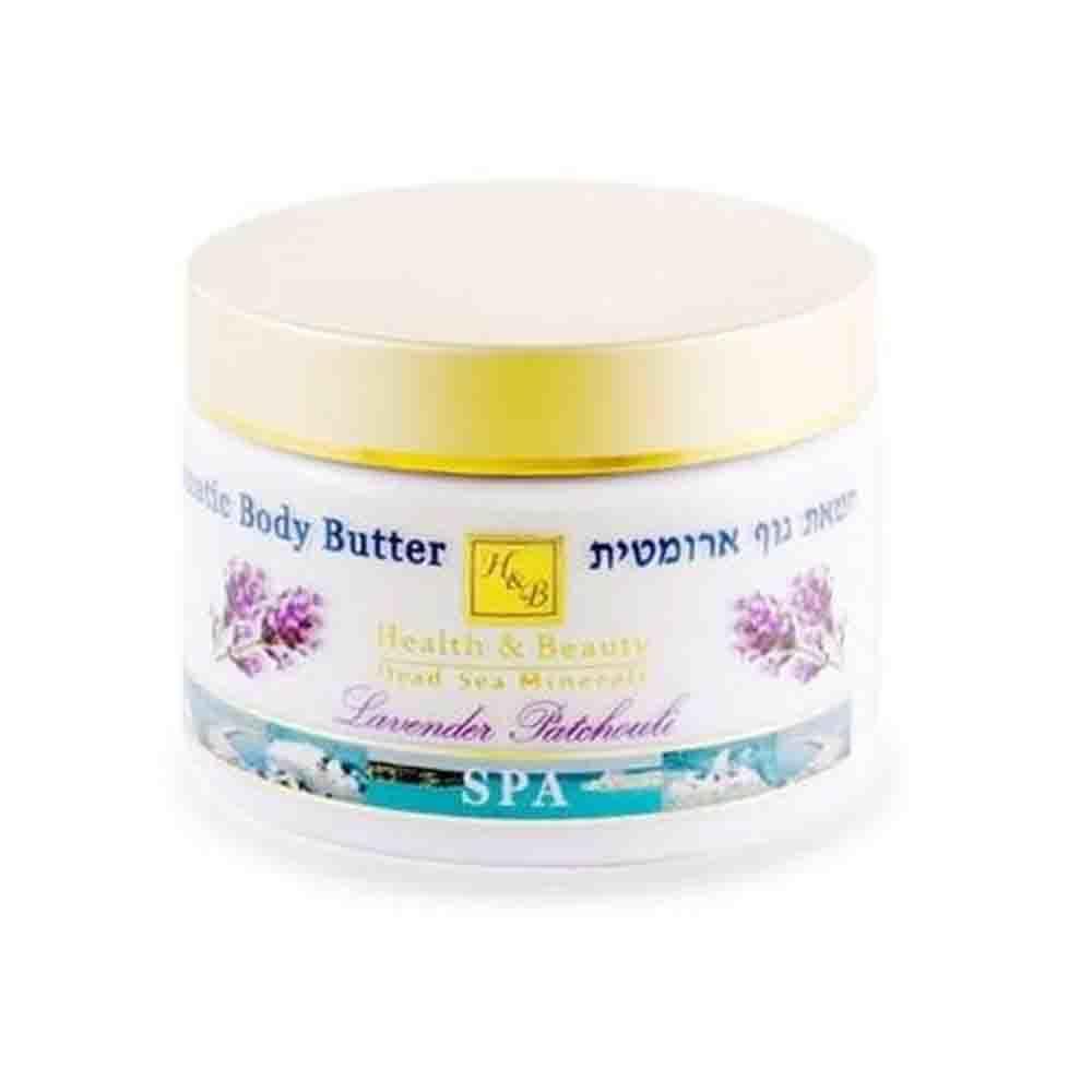 Масло для тела укрепляющее ароматическое Лаванда и Пачули