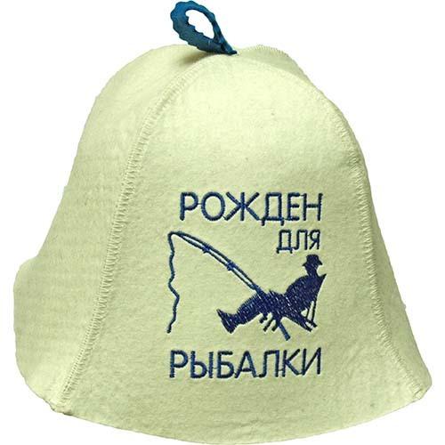 Войлочная шапка Рожден для рыбалки