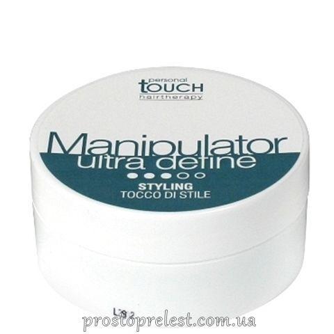 Punti di Vista Personal Touch Manipulator -Гнучкий віск-павутинка