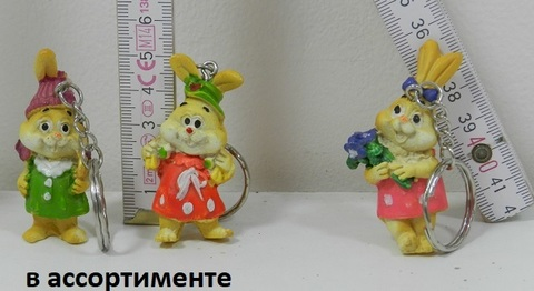 Брелок Кролик 2944 (А)