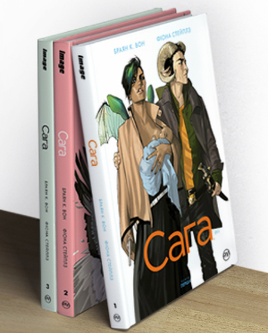 Комплект «Сага» з трьох книжок