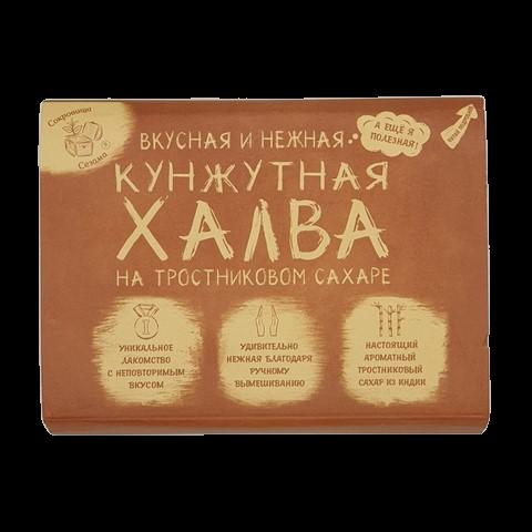 Халва кунжутная на тростниковом сахаре СОКРОВИЩА СЕЗАМА