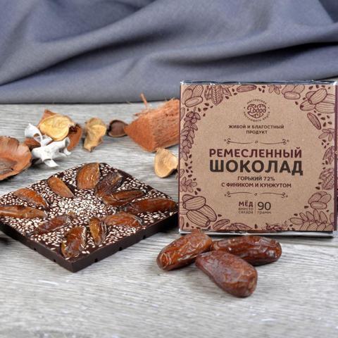 Шоколад горький, 72% какао, на меду, с фиником и кунжутом