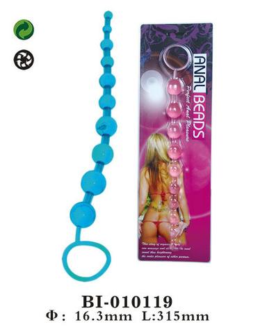 Анальная цепочка розовая BI-010119