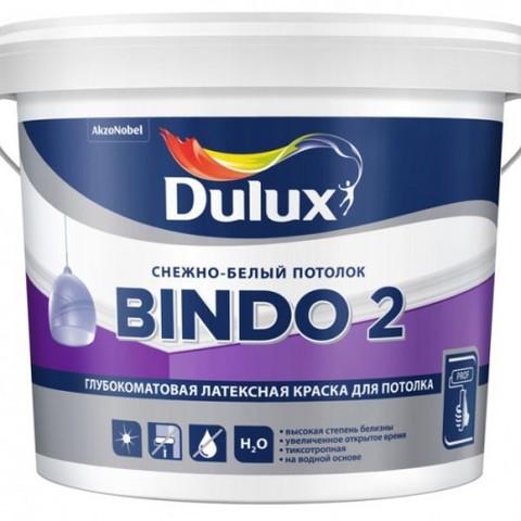 Dulux Bindo 2 INNETAK/Дулюкс Биндо 2 Иннетак Глубокоматовая краска для потолка