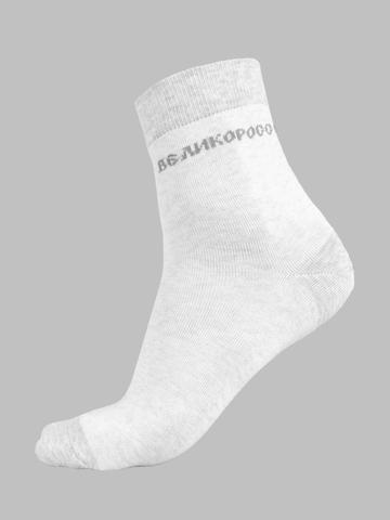 Мужские носки длинные цвета меланж (двухцветные)