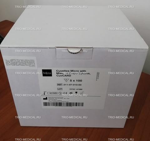 211-07-010-00 Helena CuvCARD кюветы с магнитными мешалками для коагулометров Helena CoaDATA 2001/4001 (500 шт/уп) /HELENA BioSciences Europe,Великобритания/