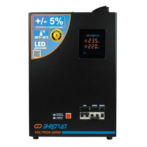 Стабилизатор напряжения Энергия Voltron 20000 (HP)