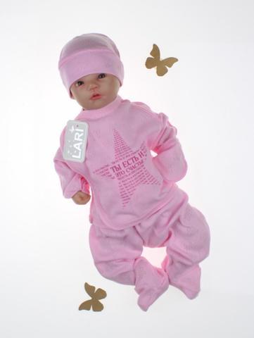 Комплект для новорожденных Карапуз (розовый, 56 см)