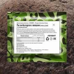 Рис по-болгарски с овощами 'Леовит', 60г