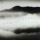 Arvo Part / The Sound Of (LP)