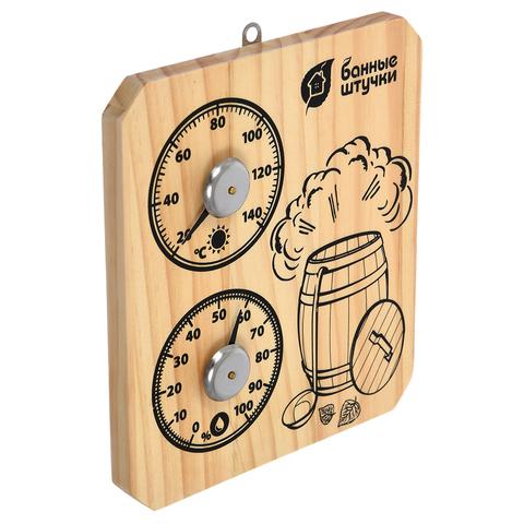 Термометр с гигрометром Банная станция «Пар и жар» 15х17 см