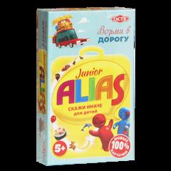 Alias / Скажи иначе: Junior (компактный)
