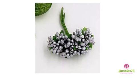 Букетики тычинок, цвет Серебро